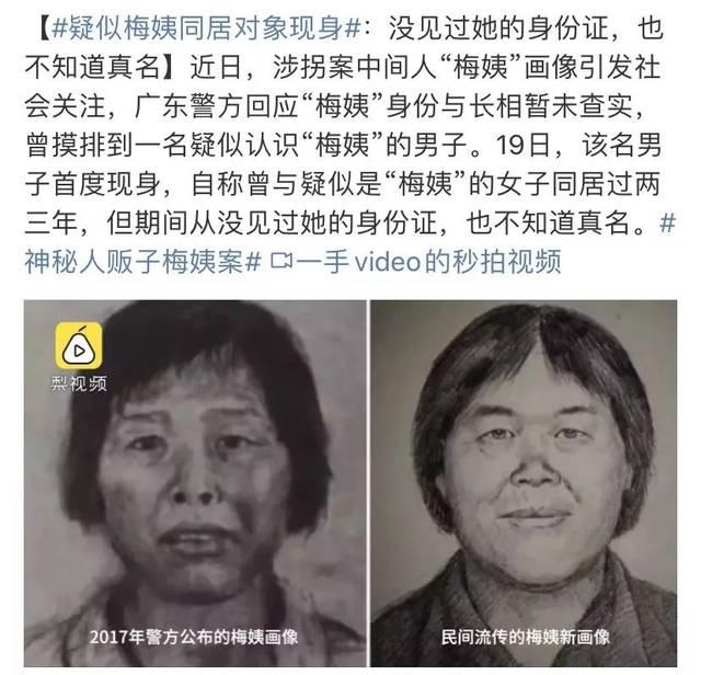 http://www.weixinrensheng.com/lishi/1210353.html