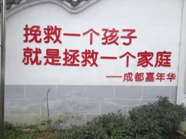 http://www.scgxky.com/youxiyule/86921.html