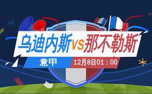 http://www.weixinrensheng.com/tiyu/1210067.html