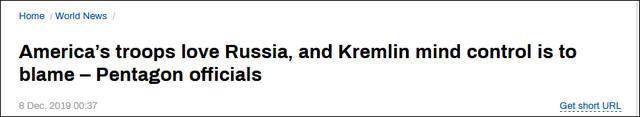 近半美军家庭将俄视为友军,五角大楼:中了俄罗斯的计
