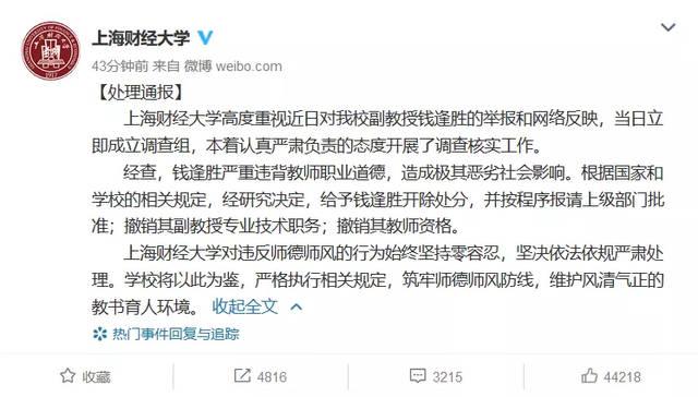 http://www.weixinrensheng.com/zhichang/1224569.html