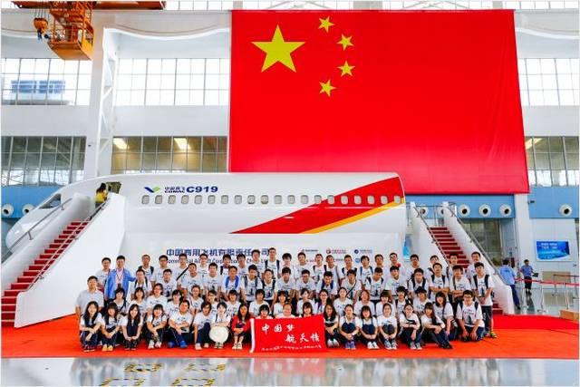 """钱学森班系列实践课程""""中国梦航天情""""主题践行活动中,师生们已走过"""