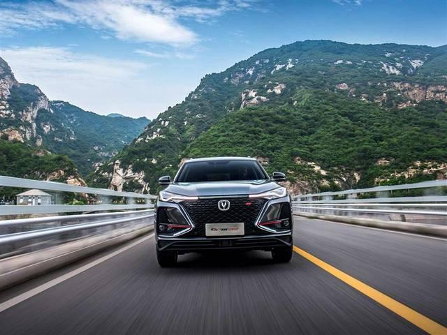 长安汽车前11月累计销量下滑18.7% 自主回暖合资继续下探