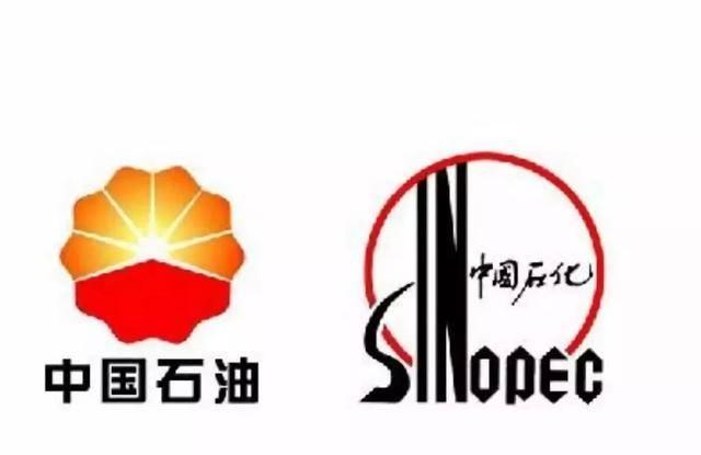 特斯拉成最大电动车制造商;中石