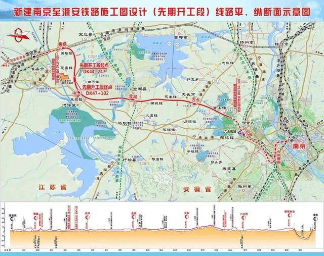 浙江2025高铁规划图