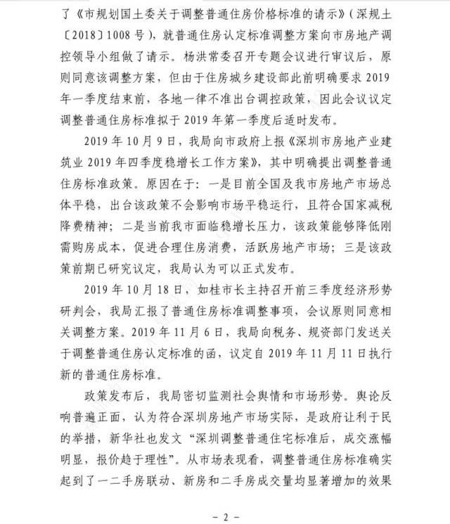 http://www.szminfu.com/shishangchaoliu/33112.html