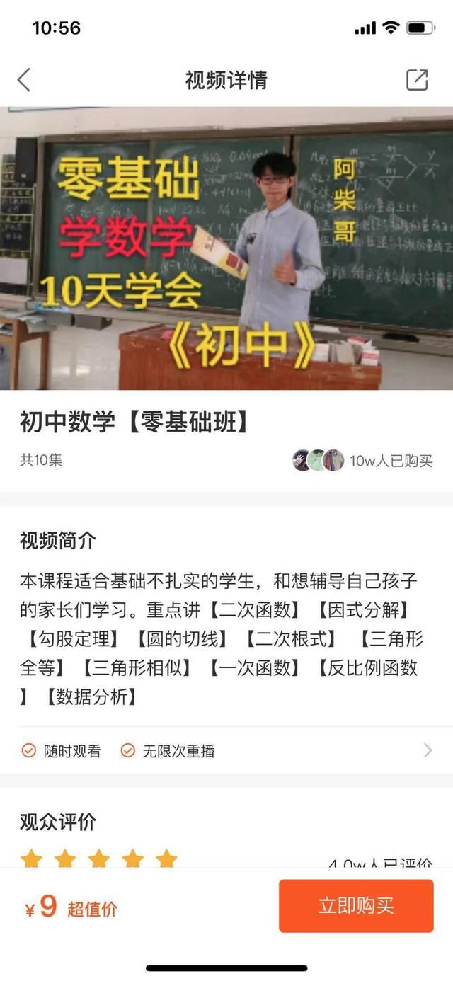 汕头QQ群:二手房小知识:二手房买卖的付款方式有哪些?
