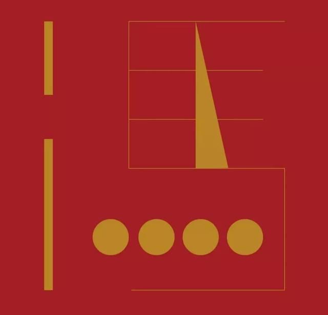 喜讯|我校学生荣获姓氏文化汉字创意设计大赛一等奖图片