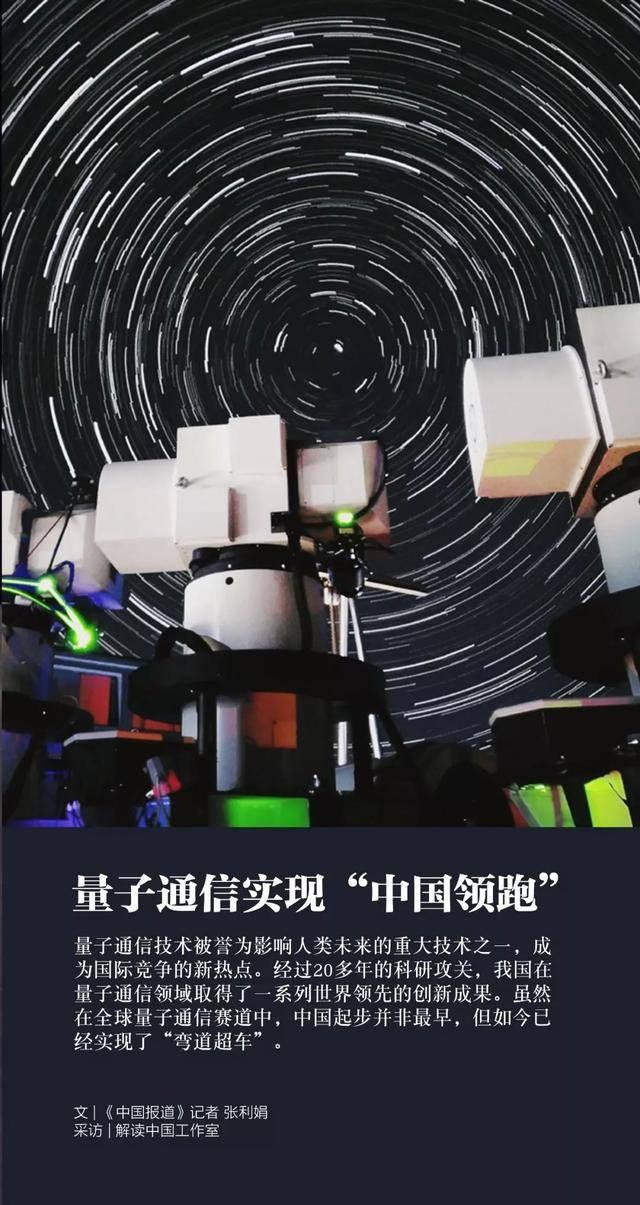 中国报道:不少人把您称为量子之父.您喜欢这个称呼吗?
