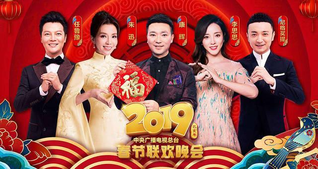 中国最早的春晚,这才叫大咖云集,2020年春晚除赵本山你还期待谁