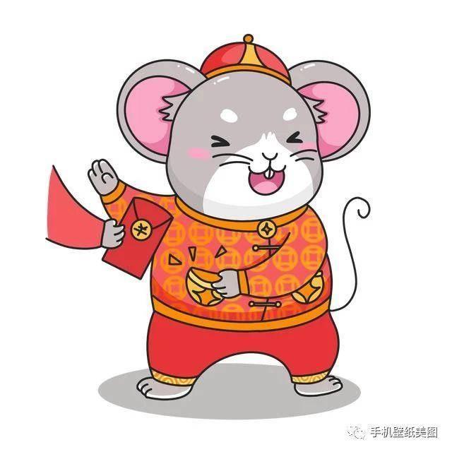 2020鼠年头像,鼠年q版透明头像,2020春节喜庆头像