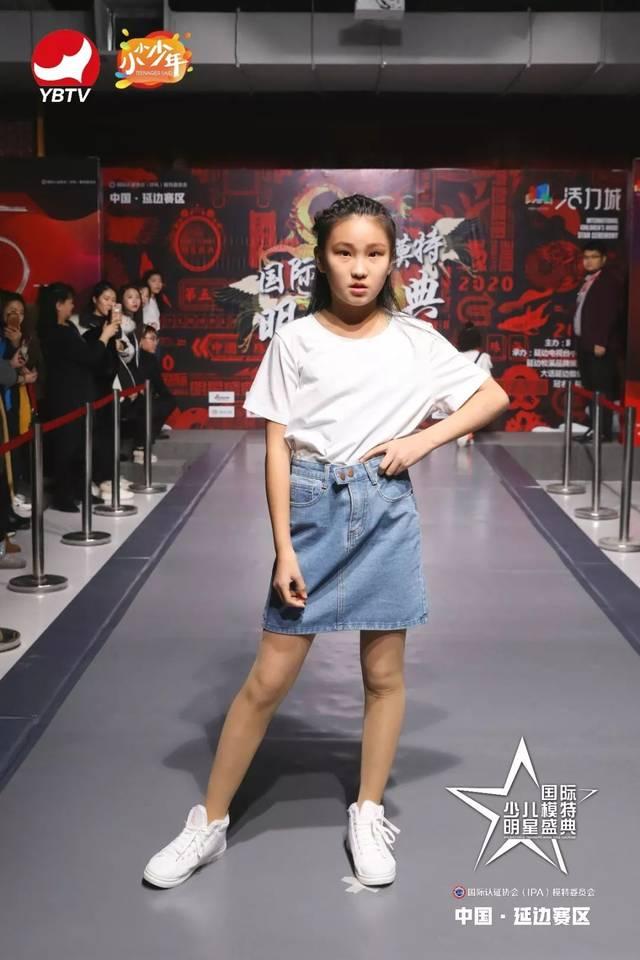 活力城杯延边电视少儿模特大赛暨2020第五届国际少儿模特明星盛典延边