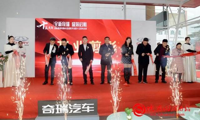 12月24日新闻中的渭南事(组图)