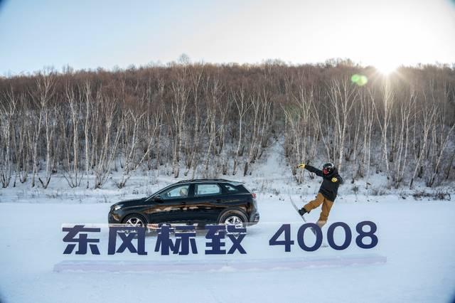 """東風標致4008引爆崇禮極速""""馭""""冰雪!"""