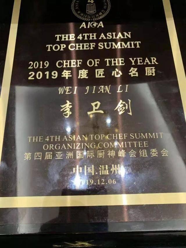 http://www.weixinrensheng.com/meishi/2321068.html