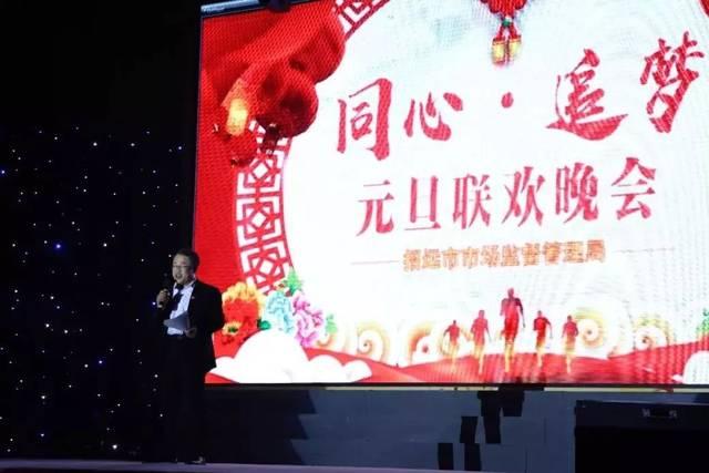 中国梦之声20150210