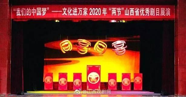 """""""我们的中国梦""""——文化进万家!"""