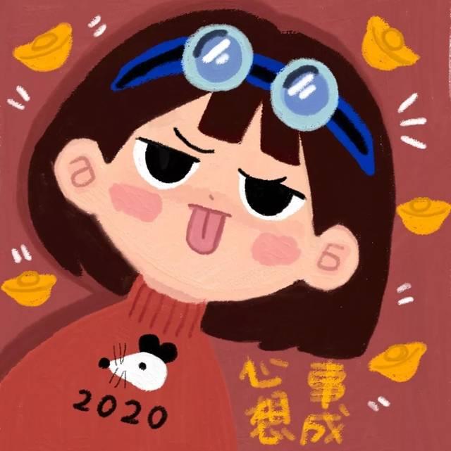 2020年最新的头像壁纸,换上好运一整年!