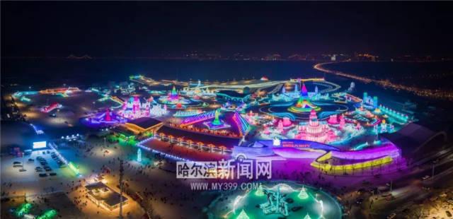 中国冬季旅游蓬勃发展