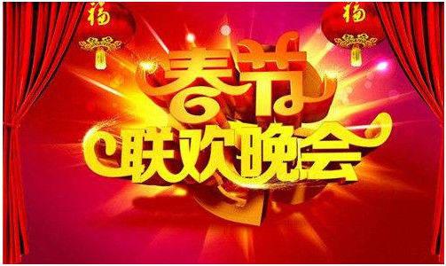明星上一次央视春晚能有多少钱?看到赵本山的报酬,是在逗我吗?