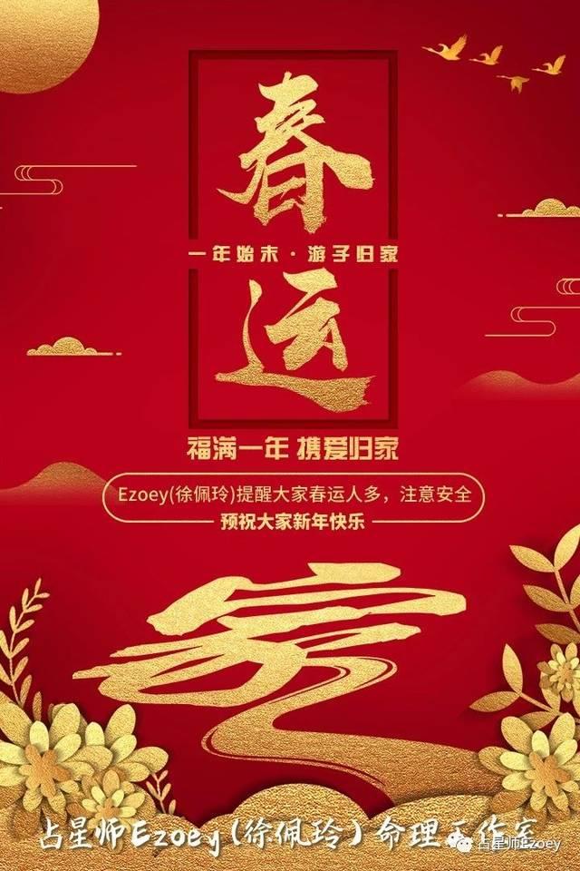http://www.weixinrensheng.com/xingzuo/1426333.html