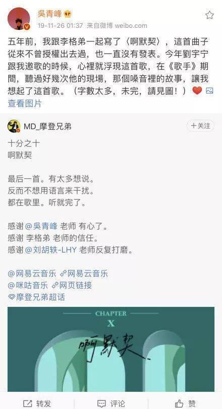 日底下加个文��.�9.b_原来是1月11日凌晨,吴青峰在微博发了一个长文,感慨人生,里边有一小