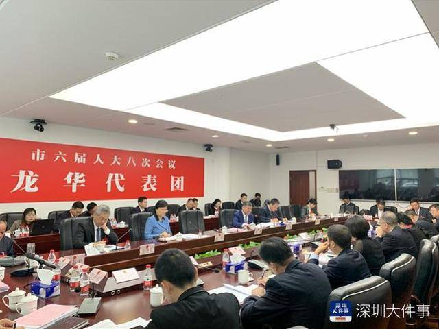 http://www.szminfu.com/shenzhenjingji/37181.html
