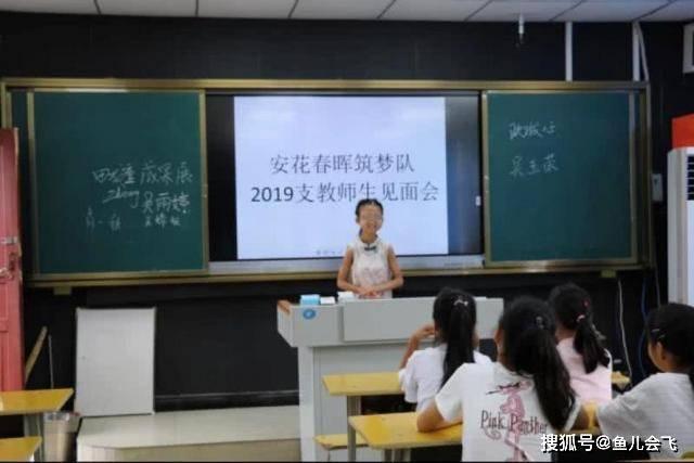 那个43斤的贵州女大学生去世了!曾为救弟省钱 连吃5年辣椒拌饭