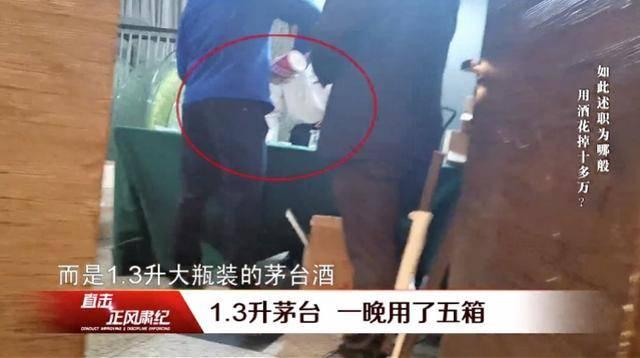 深圳一国企组织大吃大喝,8千一