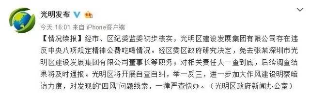 http://www.szminfu.com/qichexiaofei/37337.html