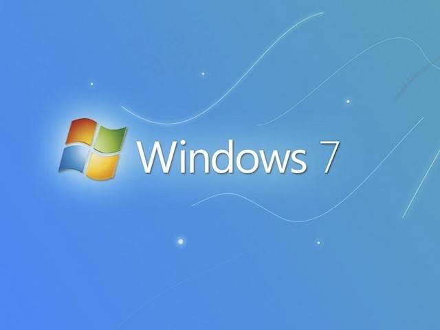 Windows+7正式退休