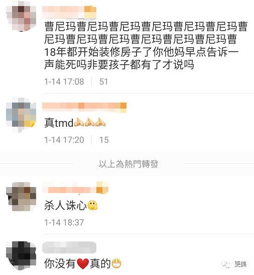 http://www.weixinrensheng.com/junshi/1444164.html
