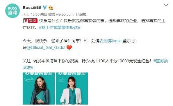 http://www.weixinrensheng.com/zhichang/1442881.html