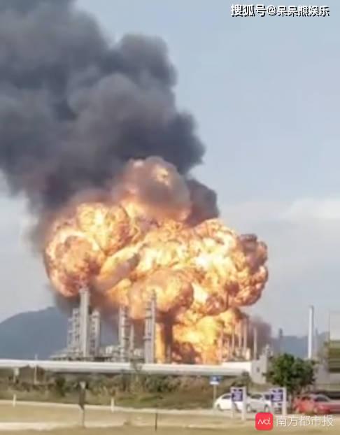 珠海长炼石化爆炸亲历者:听到3