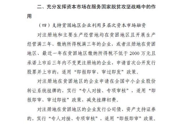 http://www.qwican.com/caijingjingji/2850032.html