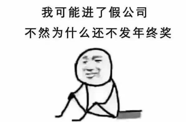 http://www.umeiwen.com/zhichang/1455912.html