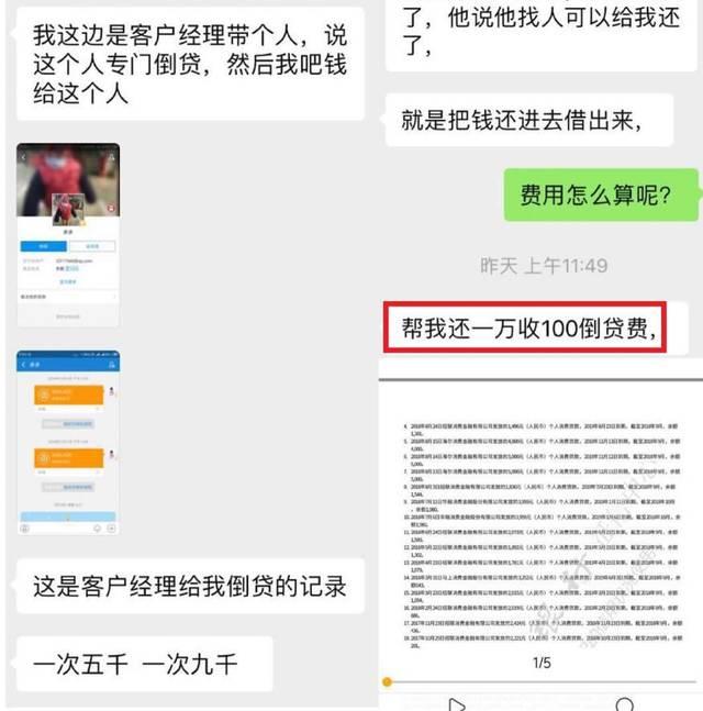 http://www.umeiwen.com/gaoxiao/1453299.html