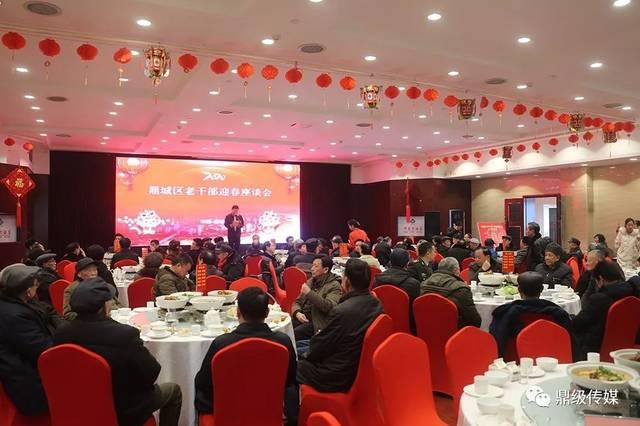 鼎城举行2020年老干部迎春座谈会