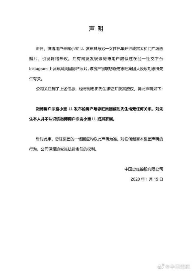 http://www.umeiwen.com/shenghuojia/1465787.html