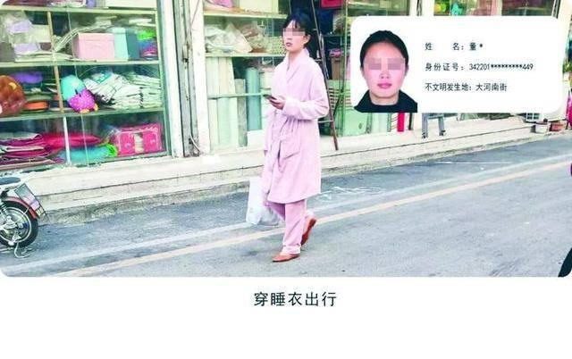 市民穿睡衣出行被曝光,安徽省宿州此举惹争议,管理部门已删稿