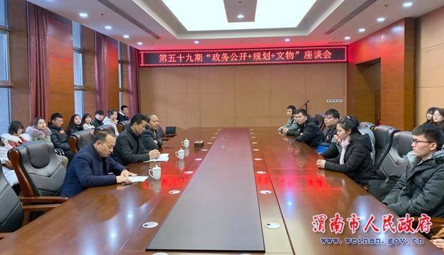 1月21日 新闻中的渭南事(组图)