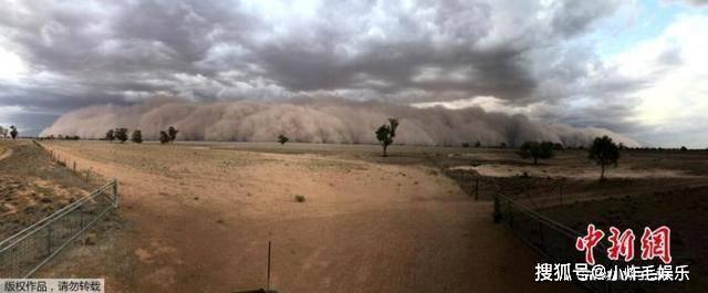 """<b>遮天蔽日!澳大利亚迎巨型沙尘暴 场景宛如""""世界末日""""</b>"""