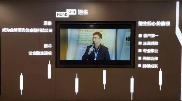 """小康行·在路上丨科技创新共筑小康""""中国梦"""""""