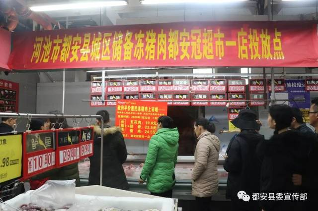 好消息!都安县即日起向市场投放平价猪肉,地点和价格分别……