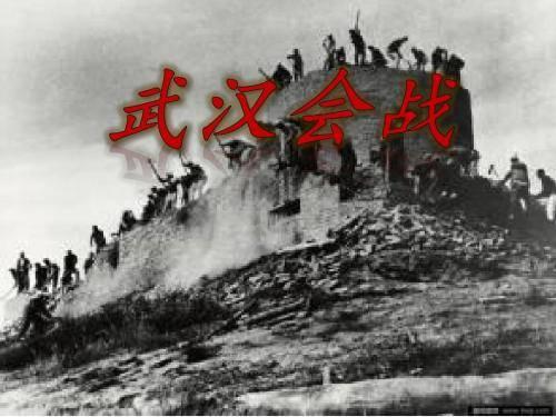 历史上的武汉保卫战,能够取得胜利,核心关键词只有2个字:人民