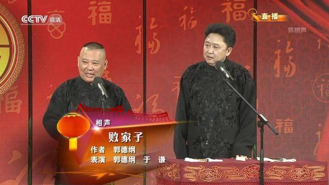http://www.weixinrensheng.com/baguajing/1499824.html