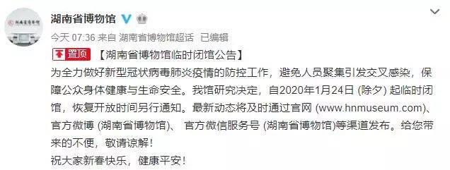 http://www.qwican.com/jiaoyuwenhua/2851502.html