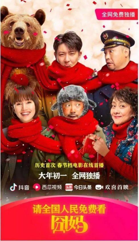 http://www.weixinrensheng.com/baguajing/1495672.html