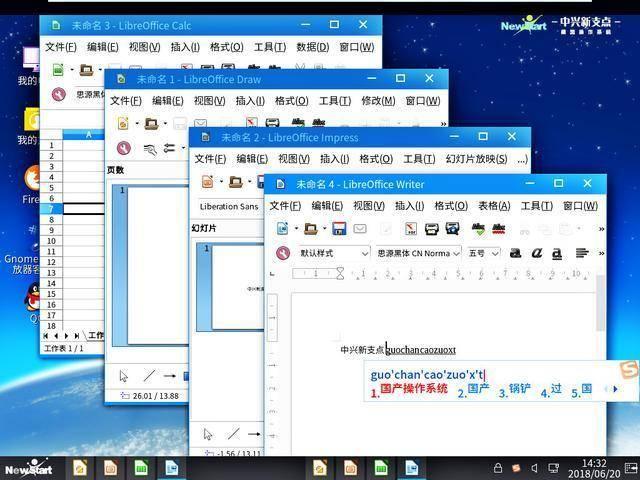 http://www.ectippc.com/dianxin/310518.html