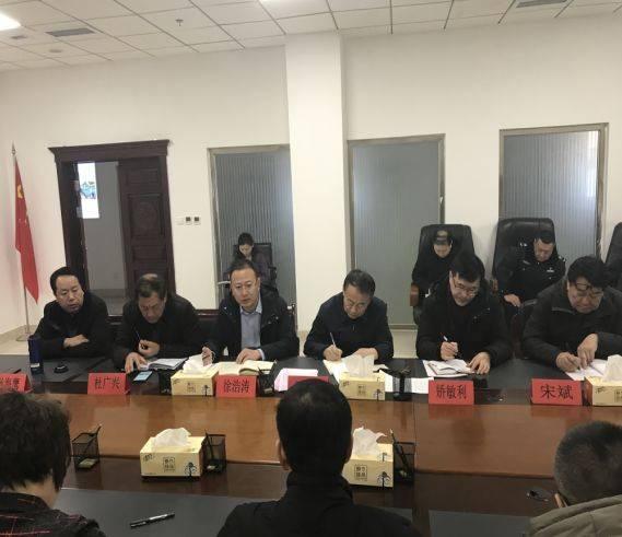 通辽市文旅广电局召开第三次新型